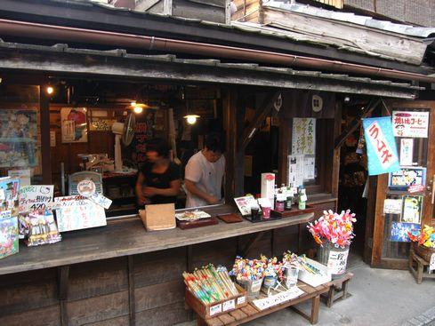 駄菓子屋横丁 - 田中屋横町店