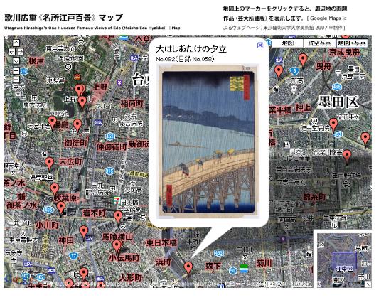 歌川広重《名所江戸百景》 マップ