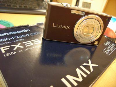 Panasonic Lumix FX33