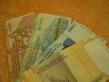 イランの通貨 – Waviaei